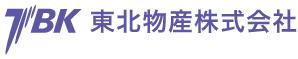 東北物産株式会社